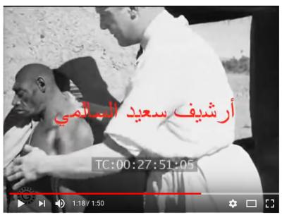 Screenshot_2018-11-13 صور خاصة إنسان قرد عاش في جنوب المغرب من 1938 الى 1946 - YouTube.png
