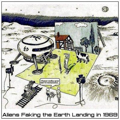 aliensfake.jpg