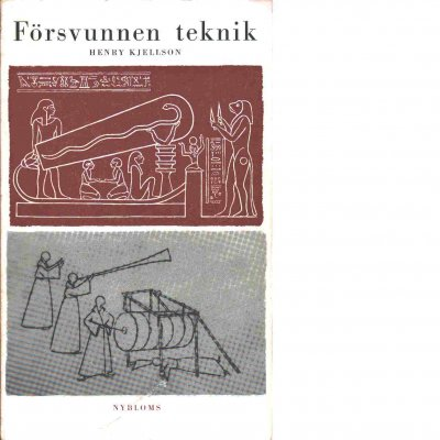 Försvunnen Teknik Henry Kjellson.jpg